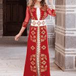 Alya Gold Kırmızı Bindallı