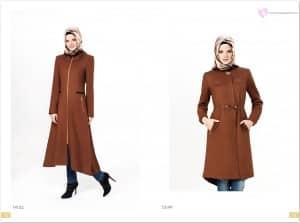 2016 Nihan Giyim Kataloğu