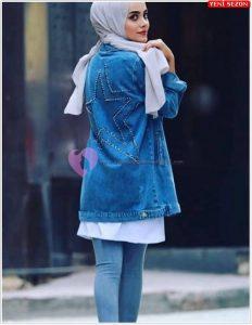 Sırtında Yıldız İşlemeli Kot Ceket