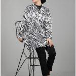 Zebra Desen Tesettür Gömlek